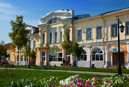 public housing: MUROM, RUSSIA � AUGUST 23, 2016: small russian town murom city center with buildings and park on sunny summer day Editorial