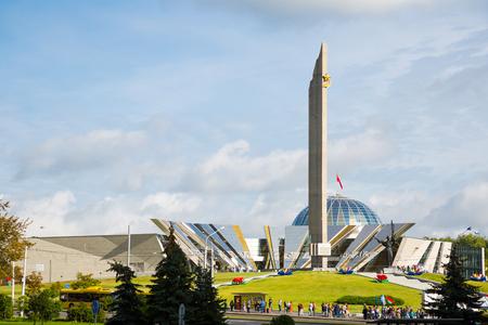 MINSK, BELARUS - SEPTEMBER 03, 2016: Stela Minsk Hero city in Victory park, Minsk, Belarus