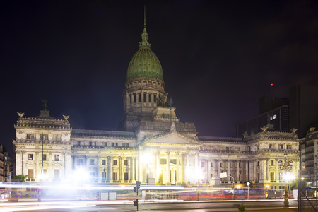 congress center: General view on Palace of National Congress in central part of Buenos Aires in evening Editorial