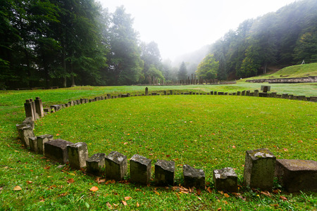 Image of Sacred Area is ancient stone heritage in Romania.