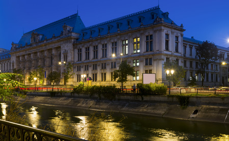 Palace of Justice in Romanian capital Bucharest