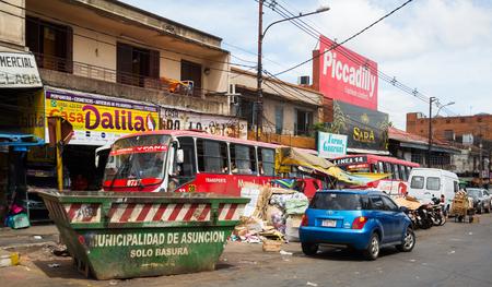ASUNCION, PARAGUAY – FEBRUARY 15, 2017:  Various goods at central market place of Mercado 4 in Paraguayan capital city. Asuncion, Paraguay Redactioneel