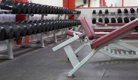 View of fitness machines and weight gear in training room
