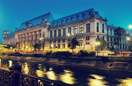 Court of Apparel on banks of river Dambovita, Bucharest, Romania