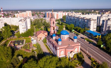 Aerial view of cityscape of Russian city of Orekhovo-Zuyevo overlooking blue domes of Cathedral of Nativity of Blessed Virgin
