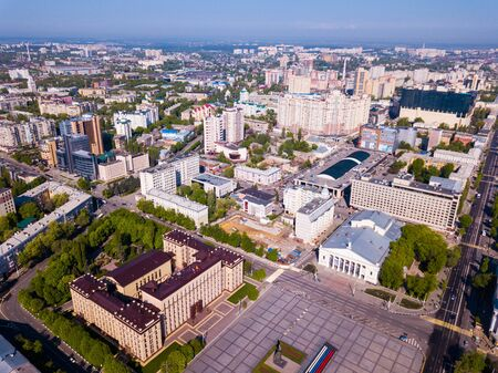Panoramic aerial view of center of Russian city of Voronezh and Lenin Square in summer day