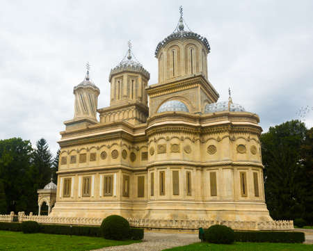 Cathedral in Curtea de Arges Stock Photo