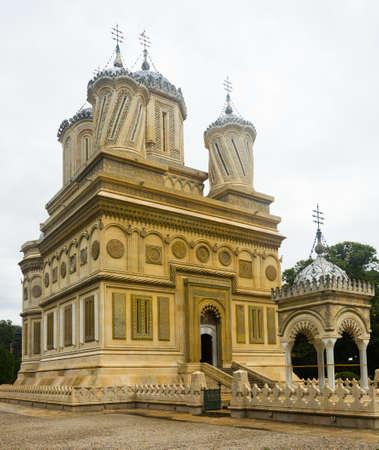 Image of Cathedral of Curtea de Arges