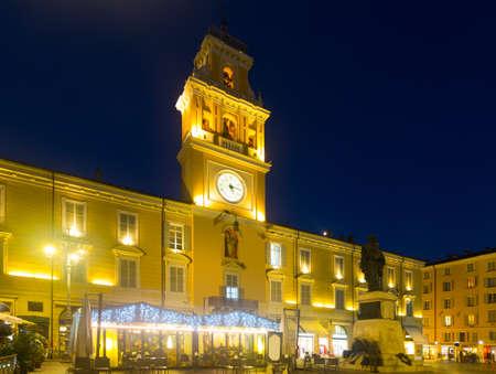 Parma City Hall in twilight, Italy