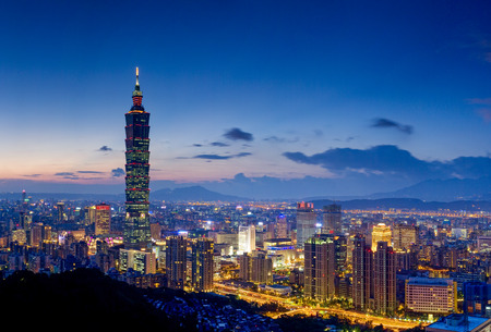 TAIPEI, TAIWAN - Taipei 101 Skyscraper in Taipei, TAIWAN. Editorial