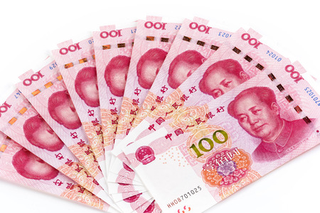 Background collage of Chinese Rmb bank notess Archivio Fotografico
