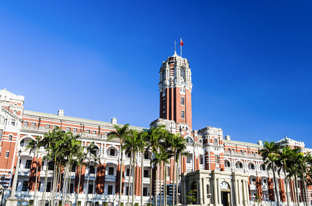 formosa: The Presidential Office Building in Taipei, Taiwan