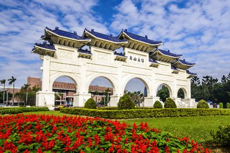 The main gate of National Taiwan Democracy Memorial Hall (National Chiang Kai-shek Memorial Hall) in Taipei, Taiwan