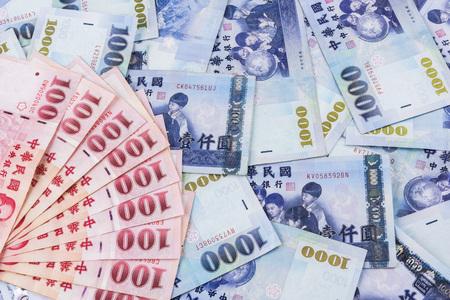台湾通貨のクローズアップ 写真素材 - 94774893