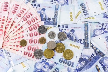 台湾通貨のクローズアップ 写真素材 - 94810235