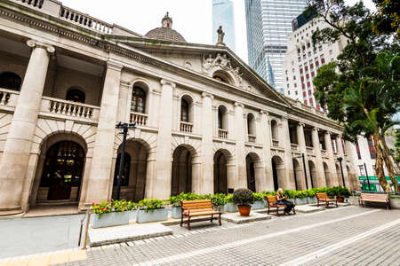 The Court of Final Appeal Building also known as the Old Supreme Court Building in Hong Kong. Formerly housed the Supreme Court and the Legislative Council
