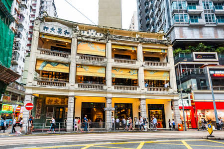 Busy Wan Chai street with Wo Cheong Pawnshop in Hong Kong. It is one of the busy business zones in Hong Kong