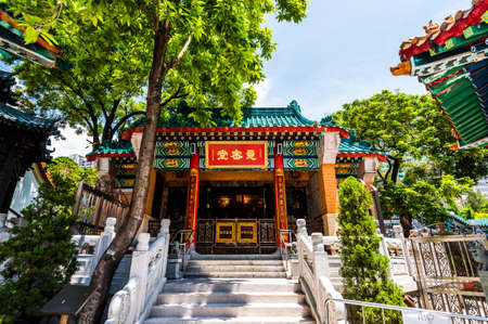 Confucian hall at Wong Tai Sin temple, Hong Kong