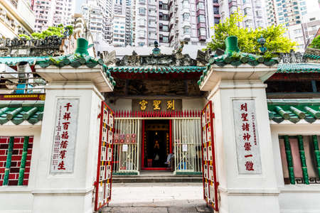 The interior of the Man Mo Temple, this is the oldest temples located Hollywood Road in Hong Kong.