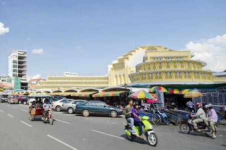 central market: psar thmei central market in phnom penh cambodia
