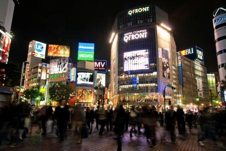shibuya in tokyo japan