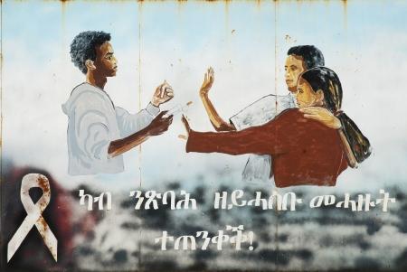 anti smoking: anti smoking campaign poster in lalibela ethiopia
