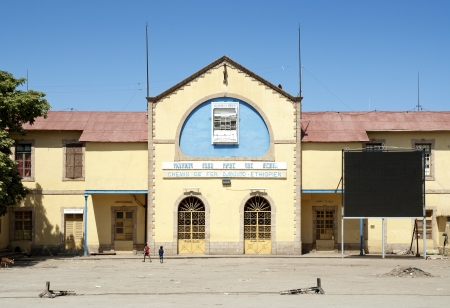 dire: ethiopia to djibouti railway station in dire dawa ethiopia Editorial