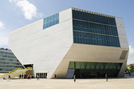 porto: casa da musica in porto portugal