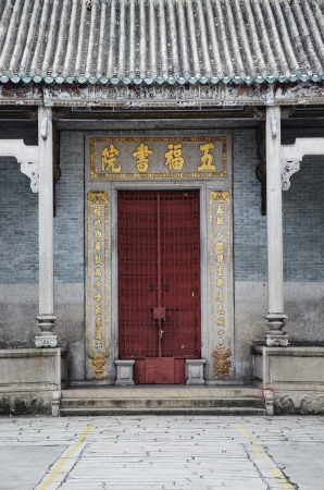 chinese temple door in penang malaysia