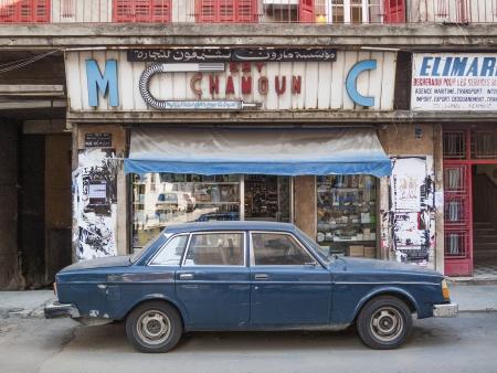beirut: beirut street in lebanon Editorial