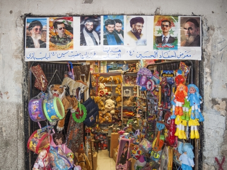 assad: toy shop in damascus syria with muslim figures