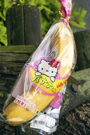 branded: hello kitty branded banana in tokyo  japan Editorial