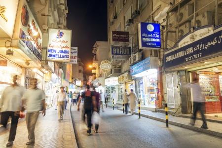 souk in manama bahrain