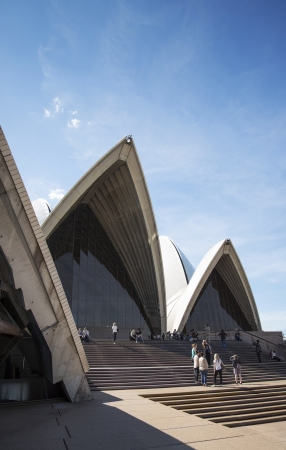 unusual angle: sydney opera house landmark detail in australia
