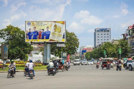 phnom penh: Monireth Avenue in central phnom penh city cambodia Editorial