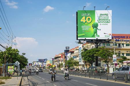 penh: Airport road in central phnom penh city cambodia