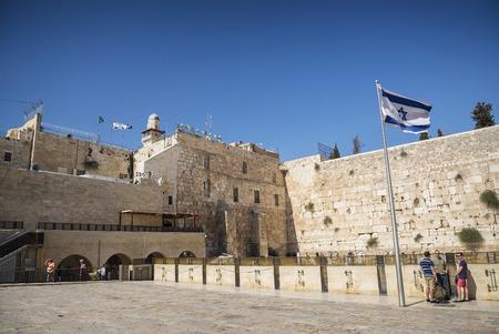 wailing: the western wall wailing wall landmark complex in jerusalem israel Editorial