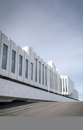Finlandia Hall landmark building in helsinki city finland by famous finnish architect Alvar Aalto