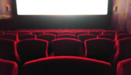 teatro: Sala de cine con las sillas rojas desenfoque utilizados como plantilla