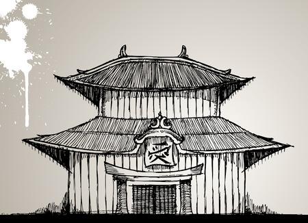pagoda illustration Stock Vector - 8967419