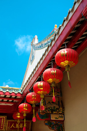 chinese temple: Chinese red lanterns on temple roof