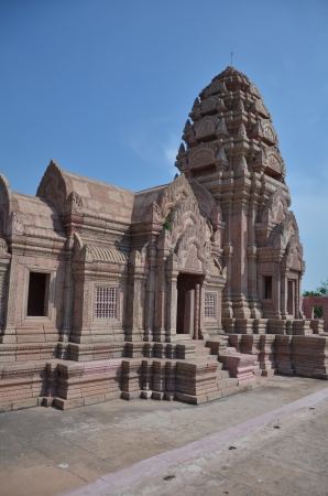 Khmer 1 Stock Photo - 17607019