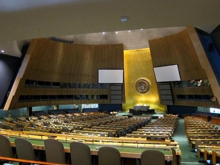 naciones unidas: Asamblea de las Naciones Unidas