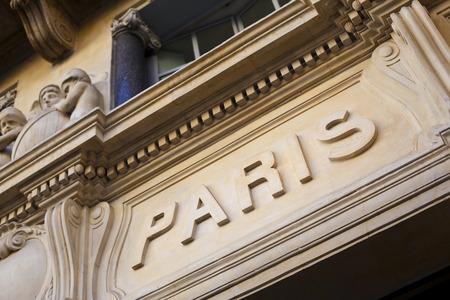 bas relief: Paris bas-relief sur la fa�ade d'un b�timent fran�ais