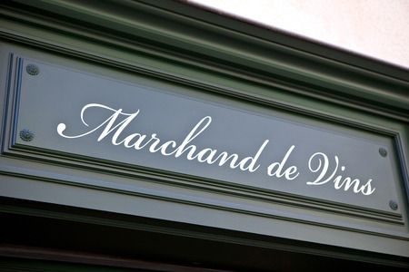 wine trade: Facade of a French winery near Bordeaux Editorial