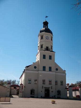 belarus: City Hall in Nesvizh Belarus Stock Photo