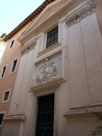 humility: Church of St Mary of Humility in Rome,Italy Stock Photo