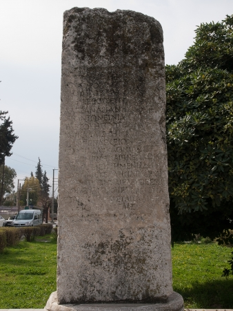 tarsus: Tarsus inscription-ancient pedestal for statue