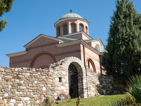 baptist: The Basilica of St.John the Baptist in Kardzhali,Bulgaria