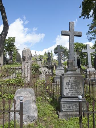 vilnius: The Rasos cemetery in Vilnius